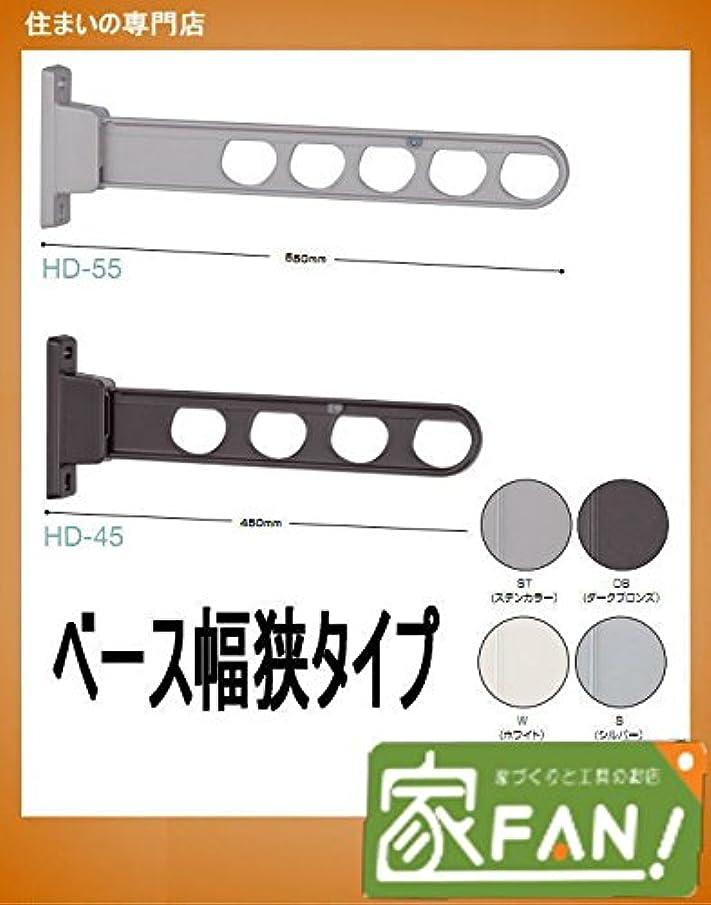 シェード行く不安川口技研 腰壁用ホスクリーン ベース幅狭タイプ HDS-55-W(ホワイト) 1本(通常2本必要)