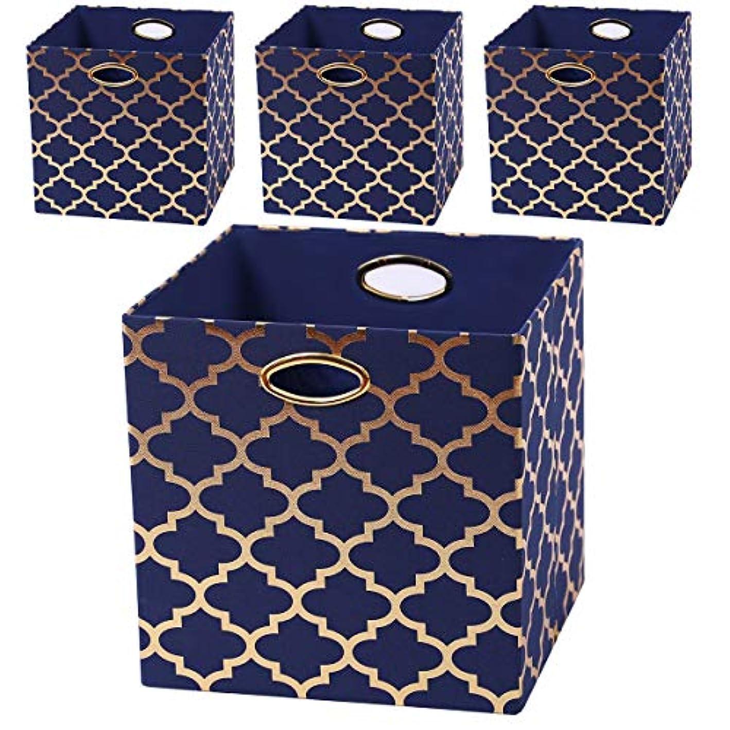 Posprica Storage Bins, 13×13 Storage Cubes Baskets Boxes Containers (4pcs, Navy/Gold Lantern)