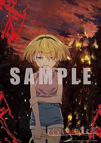 彩音 不規則性エントロピー 購入特典 B2 ポスター のみ 北条沙都子 TVアニメ ひぐらしのなく頃に 業