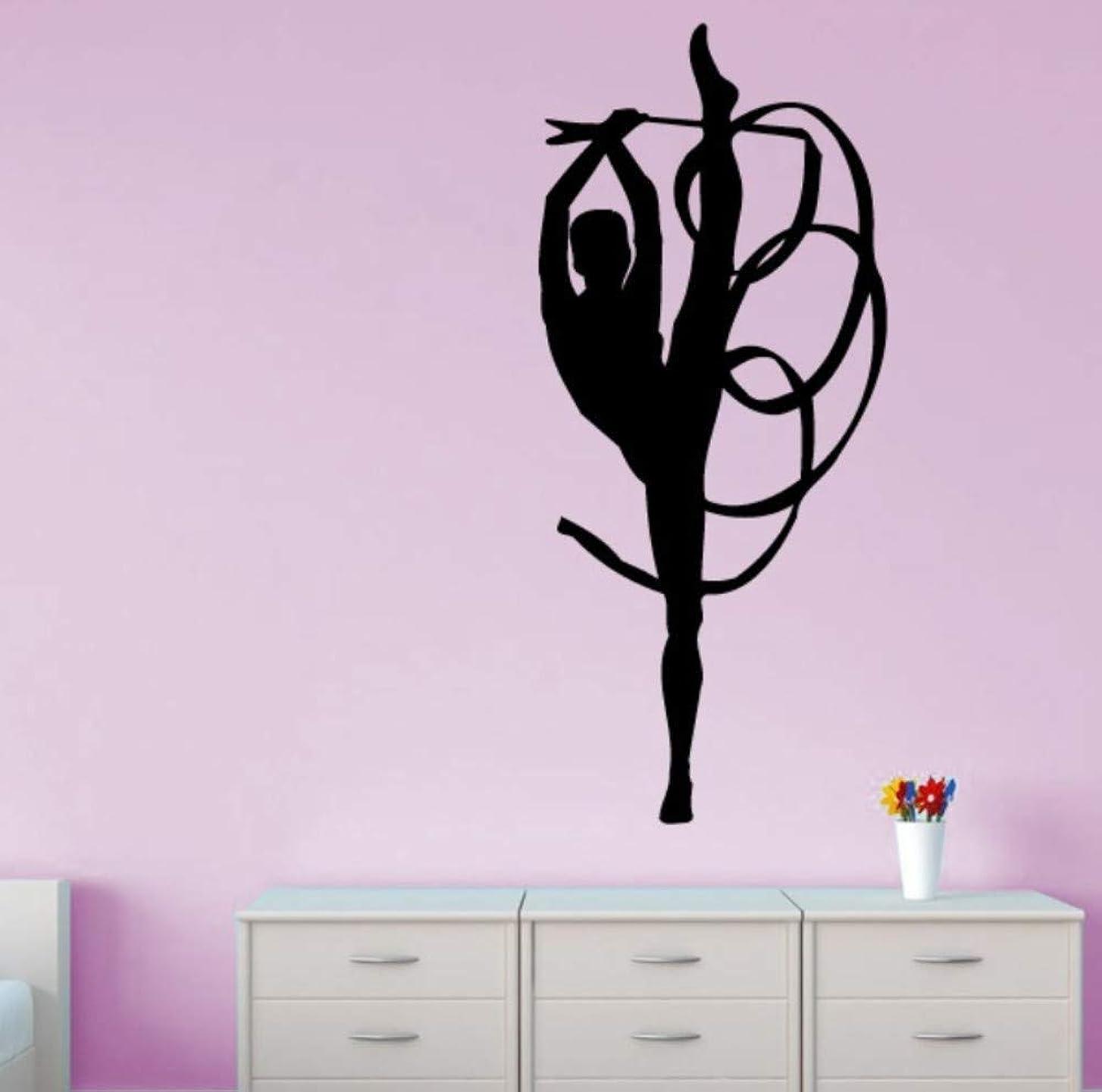 チャンバー数拮抗Ansyny 42 * 97センチ新体操ウォールステッカービニールデカールアートスポーツ壁紙取り外し可能な家の装飾プレーヤー壁画