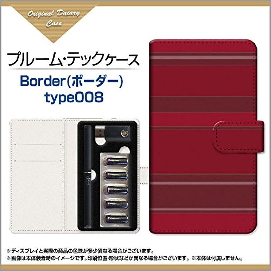 ラップ帰るカイウスPloom TECH ケース プルームテック収納用 手帳型カバー 手帳型ケース 内側ブラウン Border(ボーダー) type008