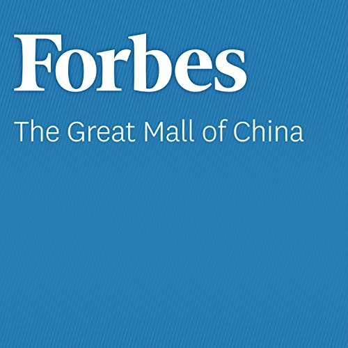 The Great Mall of China audiobook cover art