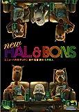 NEW HAL&BONS ニューハル&ボンス [DVD]