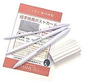 アートウェーブ オリジナル擦筆(さっぴつ)セット (No.1/No.2/No.3 各1本)