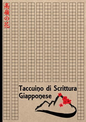 Taccuino di Scrittura Giapponese: Carta per la pratica | Quaderno di Genkouyoushi | Carta Genkō Yōshi | Calligrafia giapponese | 100 pagine | Formato ... | 21 × 29,7 cm | Vecchia copertina di carta.