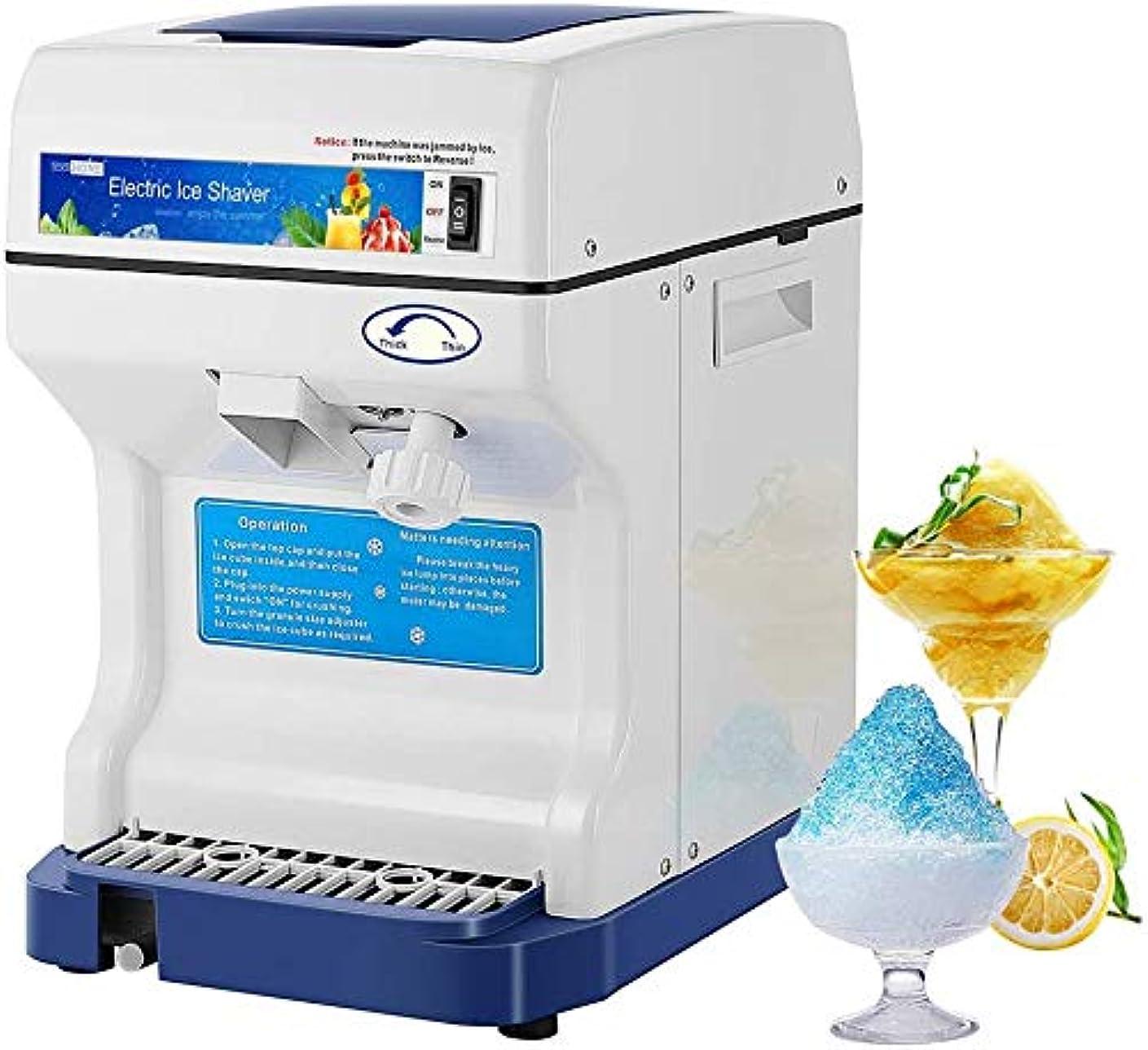 先住民植生放射する家庭や商業用電気 氷かき器 アイスクラッシャーシェーバーかき氷メーカーのマシン265lbs / hrで