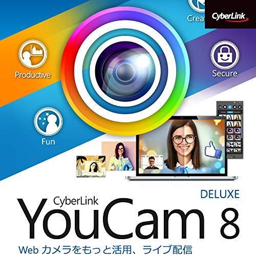 YouCam 8 Deluxe|ダウンロード版