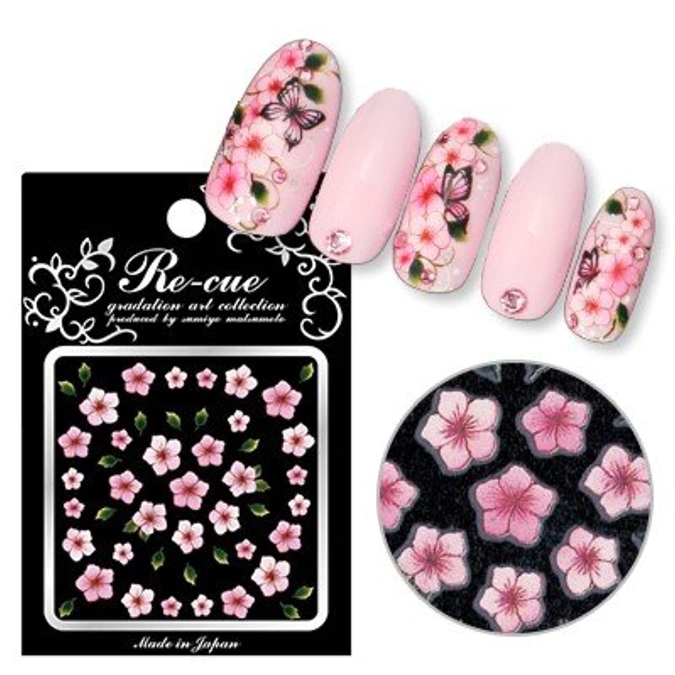 騒乱祭りスピーチリキュウ ネイルシール FLA-1 5枚花ピンク