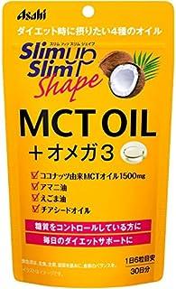 スリムアップスリムシェイプ MCT OIL+オメガ3 180粒(30日分)