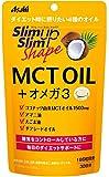 スリムアップスリムシェイプ MCT OIL+オメガ3 180粒 30日分