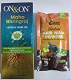 Best Hair Oil For Hair Growths - Growth Mahabhringr Herbal Hair Oil With Herbal Hair Review