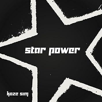 Star Power EP