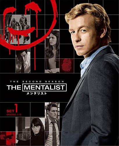 THE MENTALIST/メンタリスト 前半セット(3枚組/1~15話収録) [DVD]