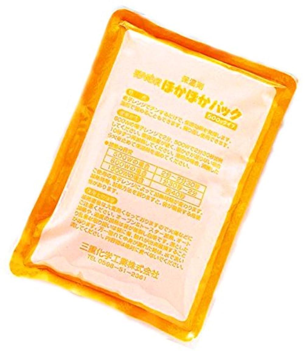 テープロケーション構築する折喜 保温剤 スノーパック [hot用] ほかほかパック [500g] oriki 小袋販売