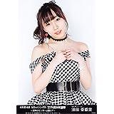 【須田亜香里】 公式生写真 AKB48 53rdシングル 世界選抜総選挙 ランダム グループコンサートver.