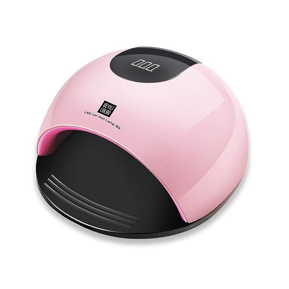 壁紙バース自分のためにすべてのネイルポリッシュ用ネイルドライヤー - ノーマルジェルネイルポリッシュ用プロ80W LED UVネイルランプ、タイマー30S / 60S / 120S付きネイルランプ,Pink