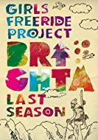 Brighta LAST SEASON 【★50%OFF♪】 [DVD]