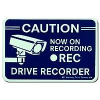 ステッカー セキュリティサインステッカー 「CAUTION DRIVE REC」H7.5×W11cm 蓄光タイプ 防犯シール アメリカ雑貨