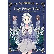 Lily Fairy Tale: Little Mermaid Met Hansel And Gretel