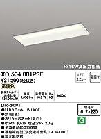 XD504001P3E オーデリック LEDベースライト(LED光源ユニット別梱)