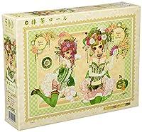 500ピース ジグソーパズル 抹茶ロール (38x53cm)