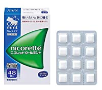 【指定第2類医薬品】ニコレットクールミント 48個 ×5 ※セルフメディケーション税制対象商品