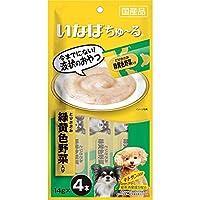 【セット販売】いなば 犬用ちゅ~る とりささみ 緑黄色野菜入り (14g×4本)×6コ[ちゅーる]
