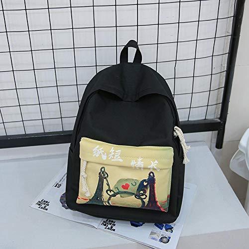 PKCABIns Tasche weiblichen Gymnasiasten Campus einfache Sen japanische Version des Alten Gefühle wildes Mädchen Rucksack @ Papier Kurze Liebe 2102SD