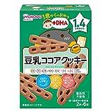 和光堂 1歳からのおやつ+DHA 豆乳ココアクッキー×6個 [1歳4か月頃から]