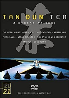 tea a mirror of soul