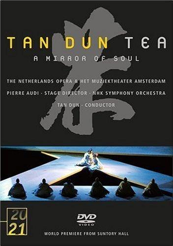 Dun, Tan - Tea - A Mirror of Soul