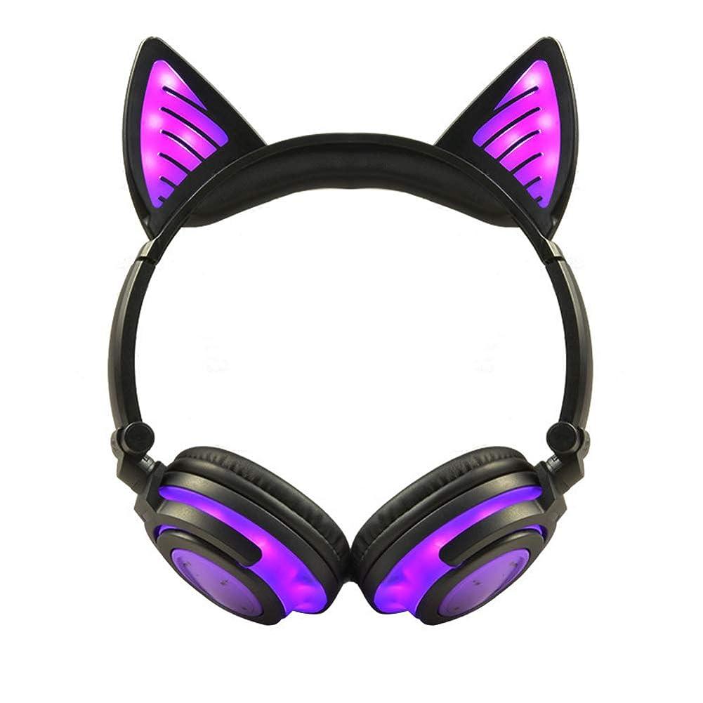 描写体系的に道に迷いました猫の耳を持つオーバーイヤー Bluetooth ヘッドフォン、マイクとボリュームコントロールを備えた折り畳み式ステレオワイヤレスヘッドフォン、女の子の男の子のための子供/PC/iPhone/テレビ/iPad