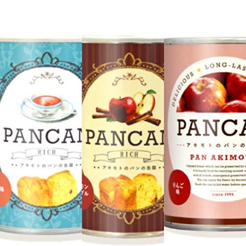 パン アキモト 女子ウケ アソート パン缶詰 6缶セット シナモン りんご 紅茶 各2缶 どんな時でも 可愛く 美味しい 組み合わせ R251厳選アソート