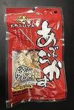 FDあぶらかすスライス60gパック 5パックセット US牛小腸 大阪 あぶらかす KASUYA 加寿屋
