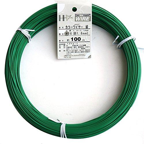 ダイドーハント (DAIDOHANT) 針金 [ビニール被覆] カラーワイヤー グリーン ( 緑 ) [太さ] #16 (1.6 mm x [長さ] 100m 54015
