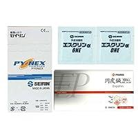 SEIRIN(セイリン) パイオネックス 0.3mm + ファロス円皮鍼 太さ 0.20mm×針長1.6mm + エスクリンαONE x 2個 セット