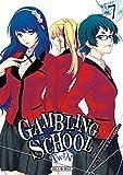 Gambling School Twin T07