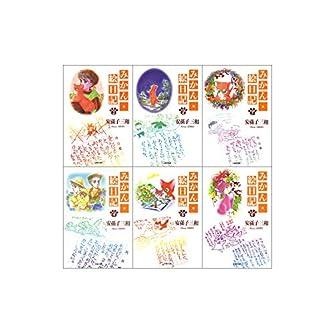 みかん・絵日記 全6巻 完結セット(白泉社文庫)