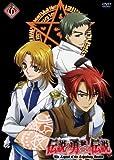 伝説の勇者の伝説 第6巻[ZMBZ-5816][DVD]