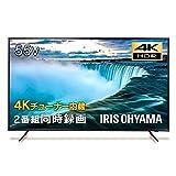 アイリスオーヤマ 55インチ 4Kチューナー搭載液晶テレビ ブラック 55XUB30