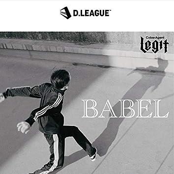 Babel(feat.JUVENILE)