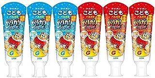 ライオン (LION) こどもハミガキ ガリガリ君 ソーダ香味&コーラ香味 各3個セット