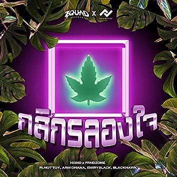 Kasi-Green