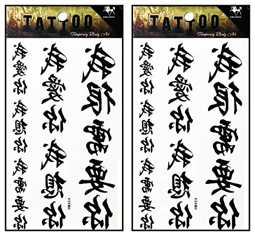 Tattoos 2 Sheets Chinese Japanese Letters Text Temporary Tattoos Stickers Fake Body Arm Chest Shoulder Tattoos for Teens Men Women