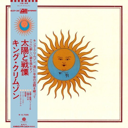 Larks' Tongues In Aspic (40th Anniversary Edition) by King Crimson (2012-10-31)
