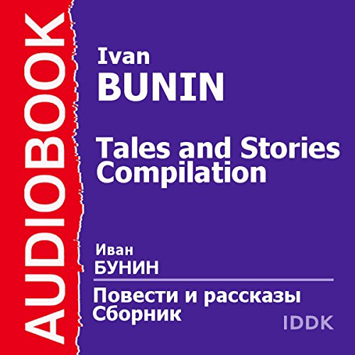 Tales and Stories Compilation [Russian Edition] audiobook cover art