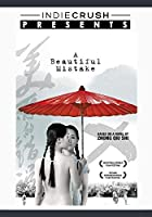 Beautiful Mistake / [DVD] [Import]