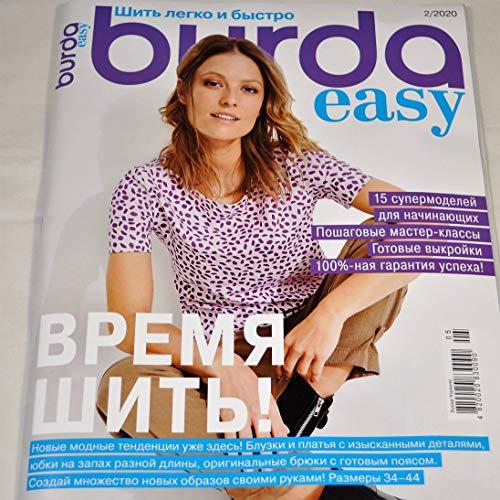 Burda Easy 2/2020 Magazin Schnittmuster Vorlagen in russischer Sprache, 15 Supermodels für Anfänger, 34-44 Größen