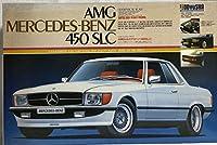 絶版 童友社 1/12 AMG メルセデスベンツ 450SLC Mercedes Benz SLクラス W107 R107 旧車 プラモデル ミニカー モデルカー