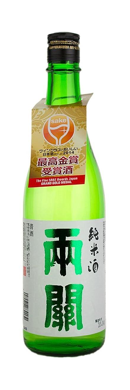 マスク風味スロット両関 純米酒 [ 日本酒 秋田県 720ml ] [ギフトBox入り]